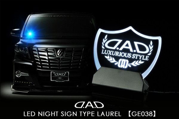 LED NIGHT SIGN TYPE LAUREL 【GE038】